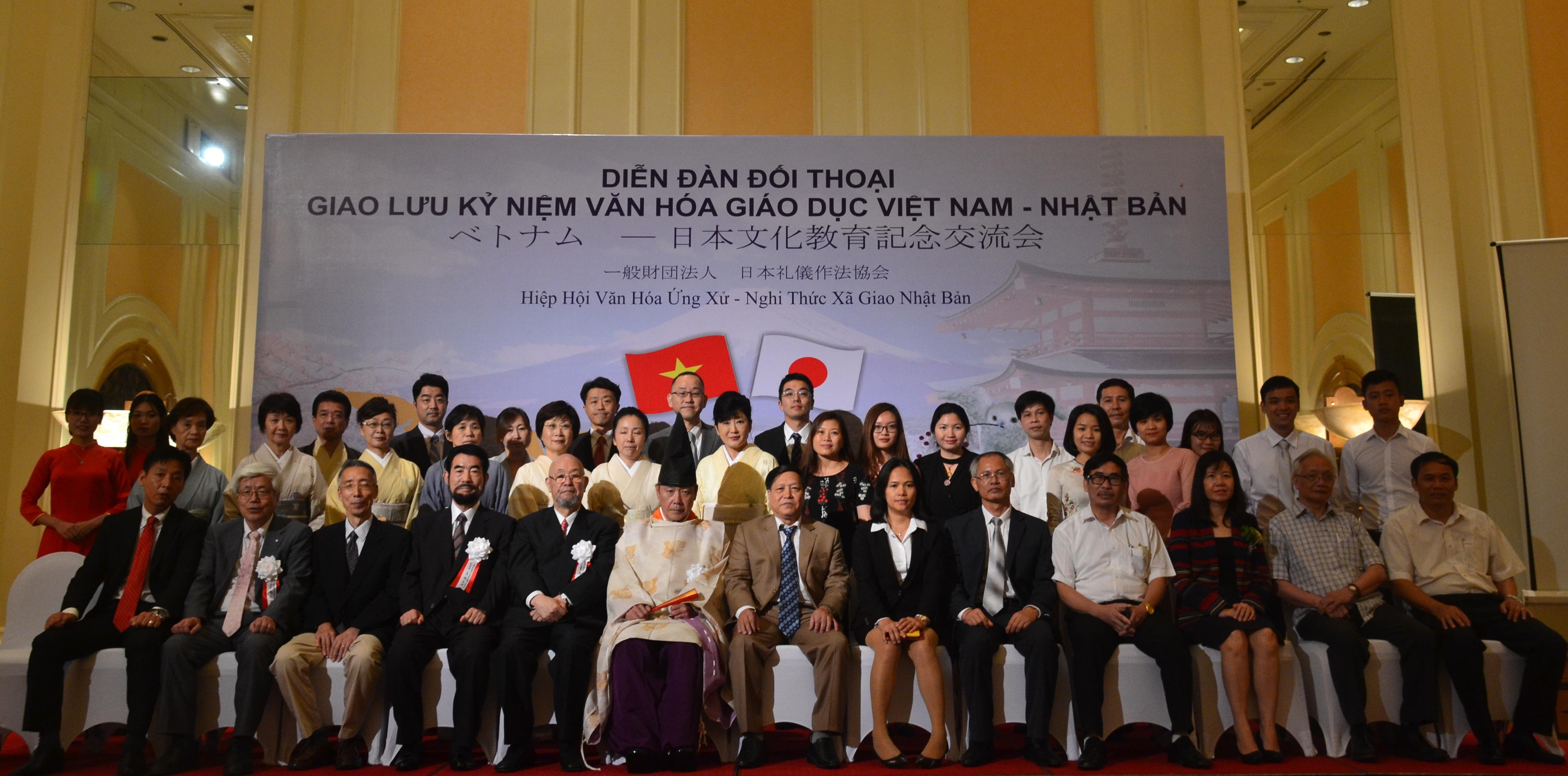 Giao lưu văn hóa Việt Nam - Nhật Bản